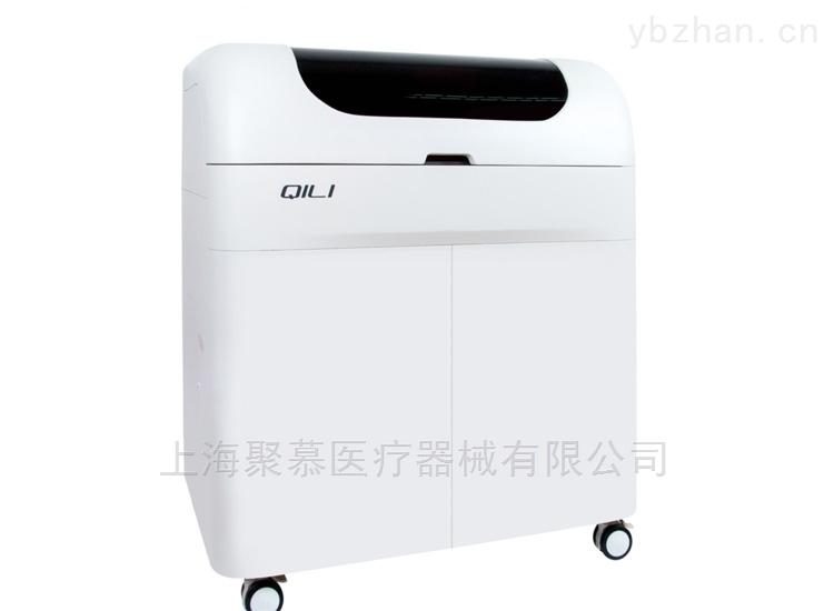 QL8000C全自動微量元素分析儀
