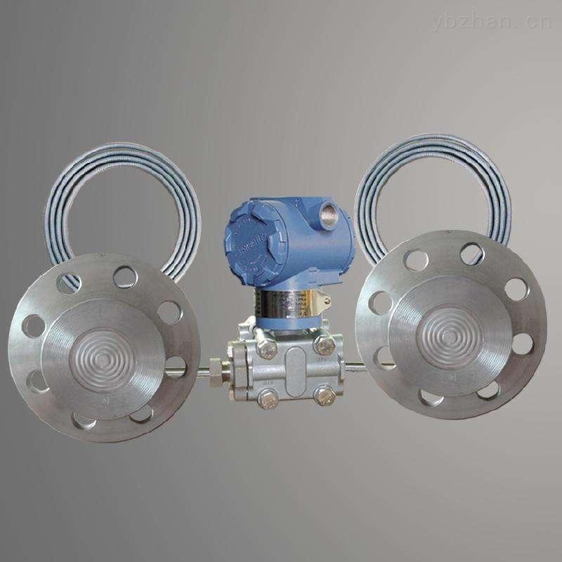 3151GP5A2 1199RFW21A11A21-上仪3151GP 1199RF 双法兰远传液位变送器