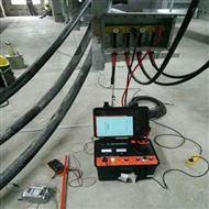 矿用电缆故障测试仪扬州厂家