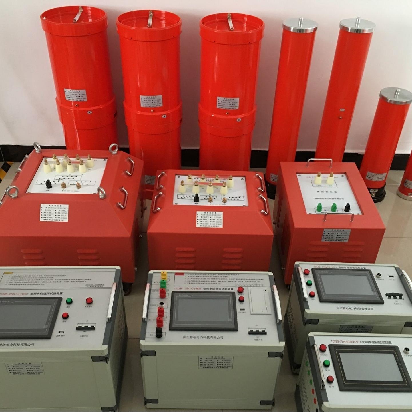 江苏省变频串联谐振实验装置厂家价