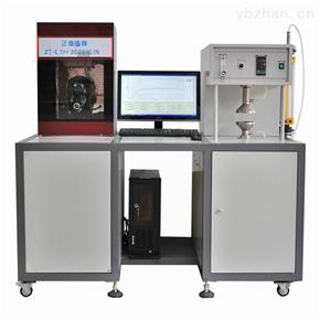 ZT-CTH-2020KLW口罩顆粒物過濾效率試驗機
