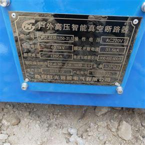 重庆35KV户外线路真空断路器ZW32-40.5