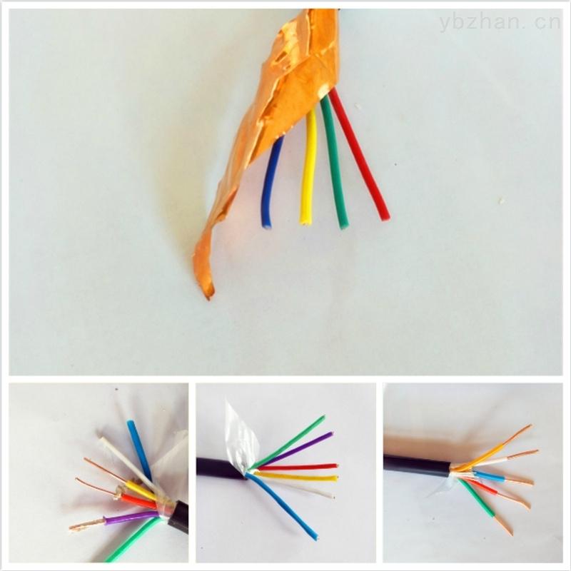 YJV32 0.6/1kV低压交联电力电缆