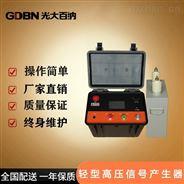 四川GDBN-C2000智能電纜故障測試儀