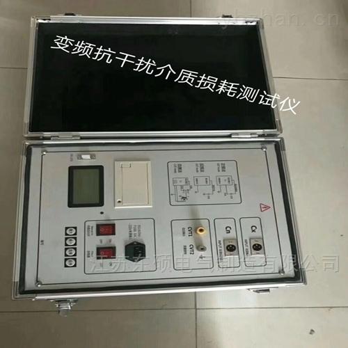 厂家定制介质损耗测试仪电力承试三级设备