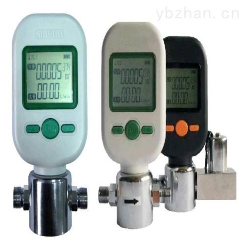 MF5700-廣州二氧化碳氣體質量流量計