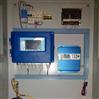TDS-600F固定外貼式超聲波流量計