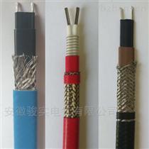 HBL2-J3-30-220V电伴热带
