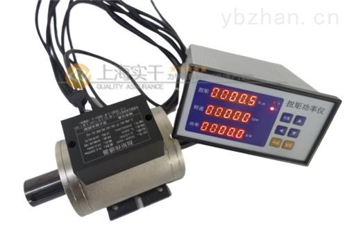 扭力检验仪 5000N.m测试动态扭矩测试仪