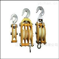 电力五级资质施工工具- 便捷式起重滑车