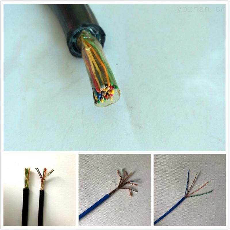 低壓電力電纜VV22