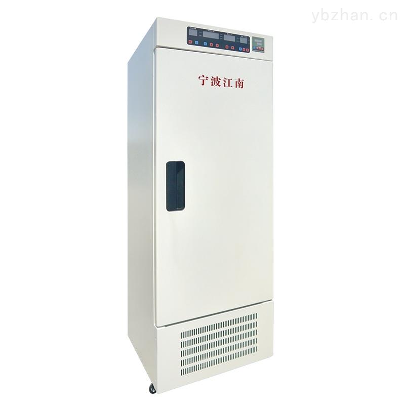 低溫人工氣候箱 DRXM-358