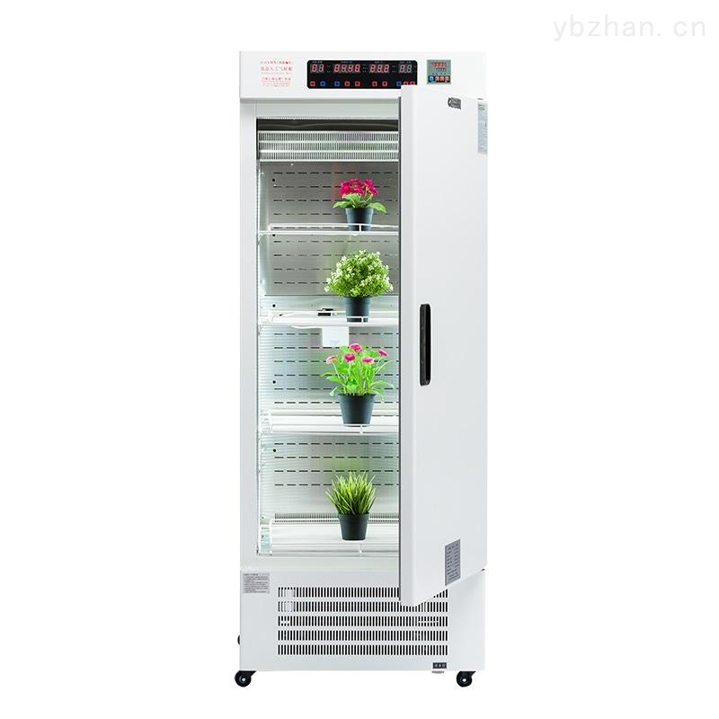 低溫人工氣候箱 DRXM-508