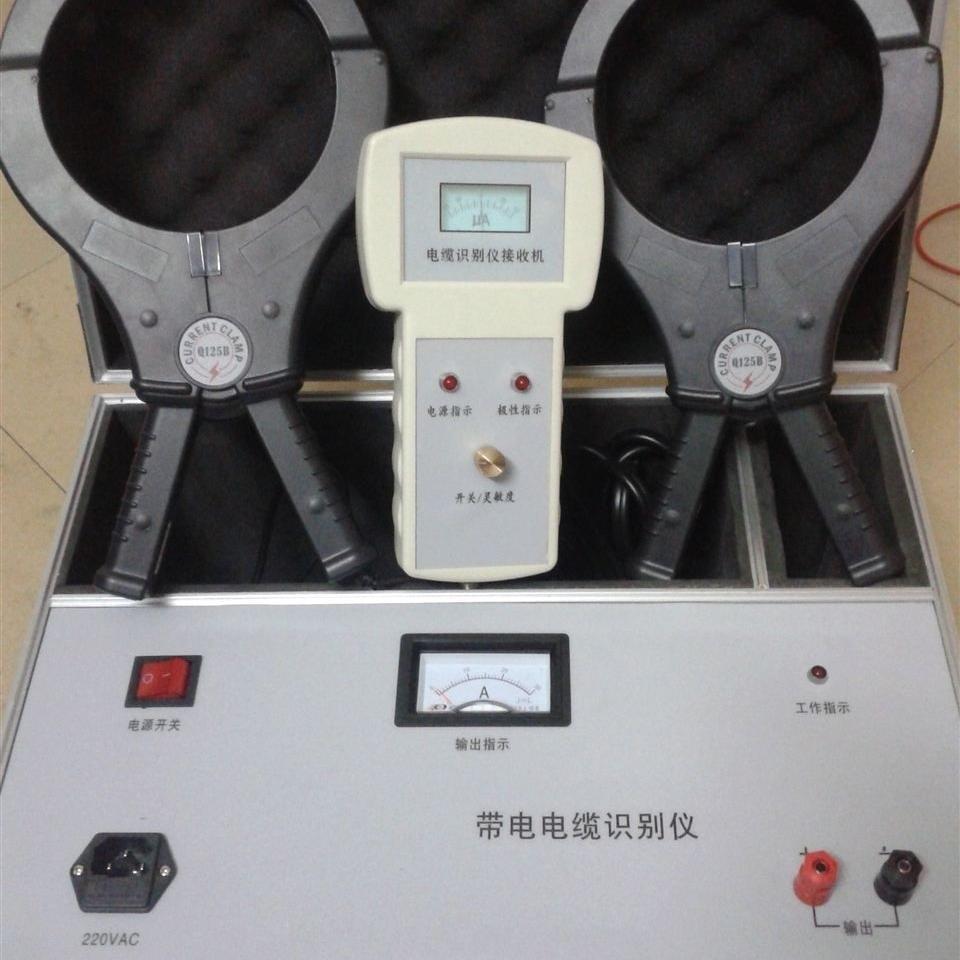 江苏省调频电缆识别仪供应商