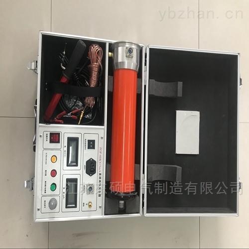直流高压发生器/四级承试设备