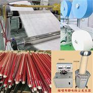 無紡布專用靜電發生器廠家供應