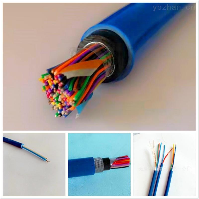 细圆钢丝铠装通讯电缆MHYA32