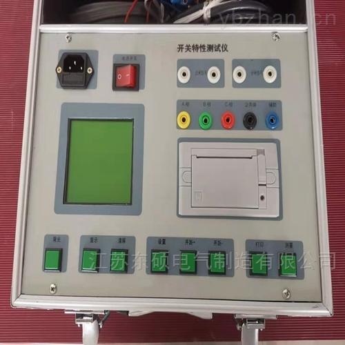 新型断路器特性测试仪/四级承试设备
