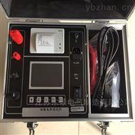 电力五级资质工具-多功能回路电阻测试仪