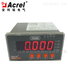 PZ96B-AI/MPZ交流单相电流表系列
