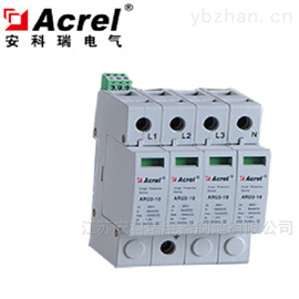 ARU2-100/255/NPE不带遥信ARU系列浪涌保护器/防雷器