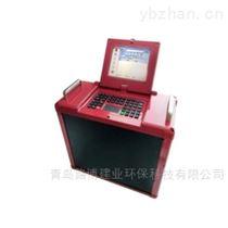 路博LB-3010便携式红外烟气综合分析仪