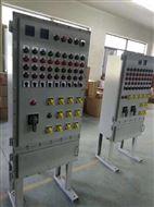 BXM(D)防爆照明(动力)配电箱温州
