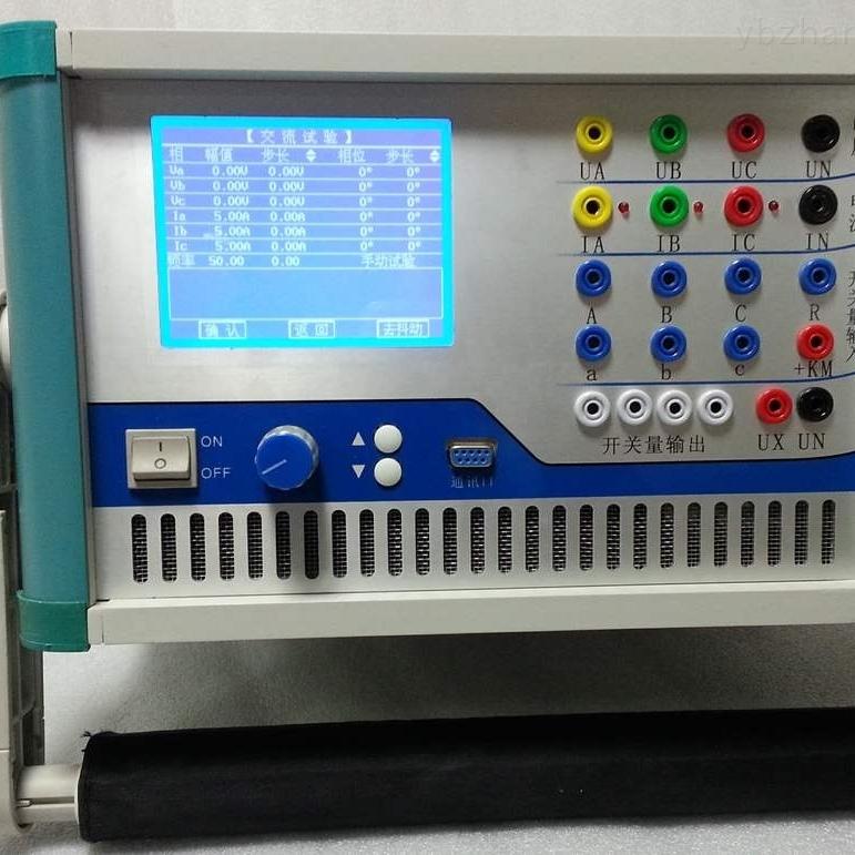 TY800D光数字继电保护测试仪生产厂家