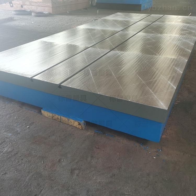 十堰鑄造焊接工作平臺