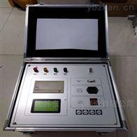四级承试工具-数字接地电阻测试仪