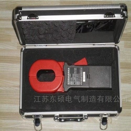 四级承试工具-钳形数字接地电阻测试仪