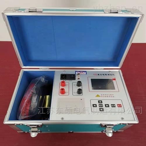四级承试工具-彩色屏变压器直流电阻测试仪