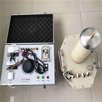 便携式熔喷无纺布高压静电发生器