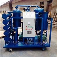 承装承修承试电力资质-多功能真空滤油机