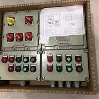水泥厂防爆照明动力配电箱