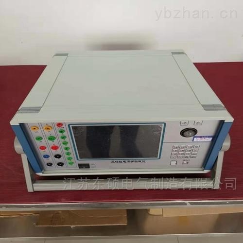 三级承试工具-数字继电保护测试仪