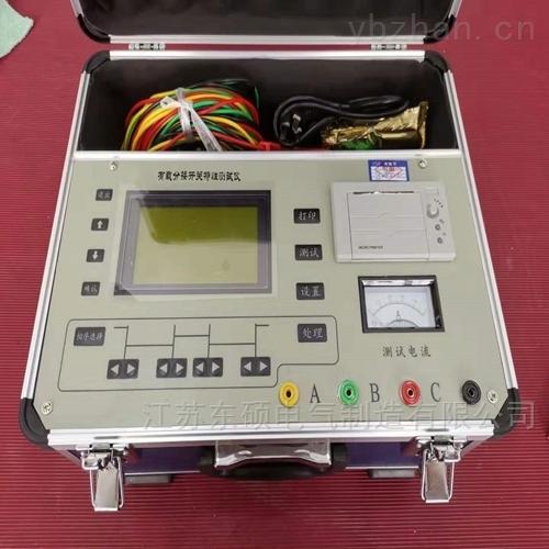 三级承试工具-有载分接开关测试仪专业生产
