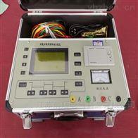 三级承试工具-有载分接开关测试仪优质厂家
