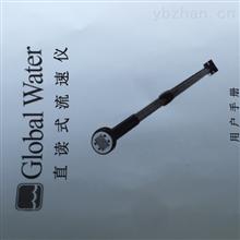 FP111/211/311FP111/211/311直读式流速仪使用