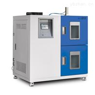 兩箱式高低溫衝擊試驗箱特點