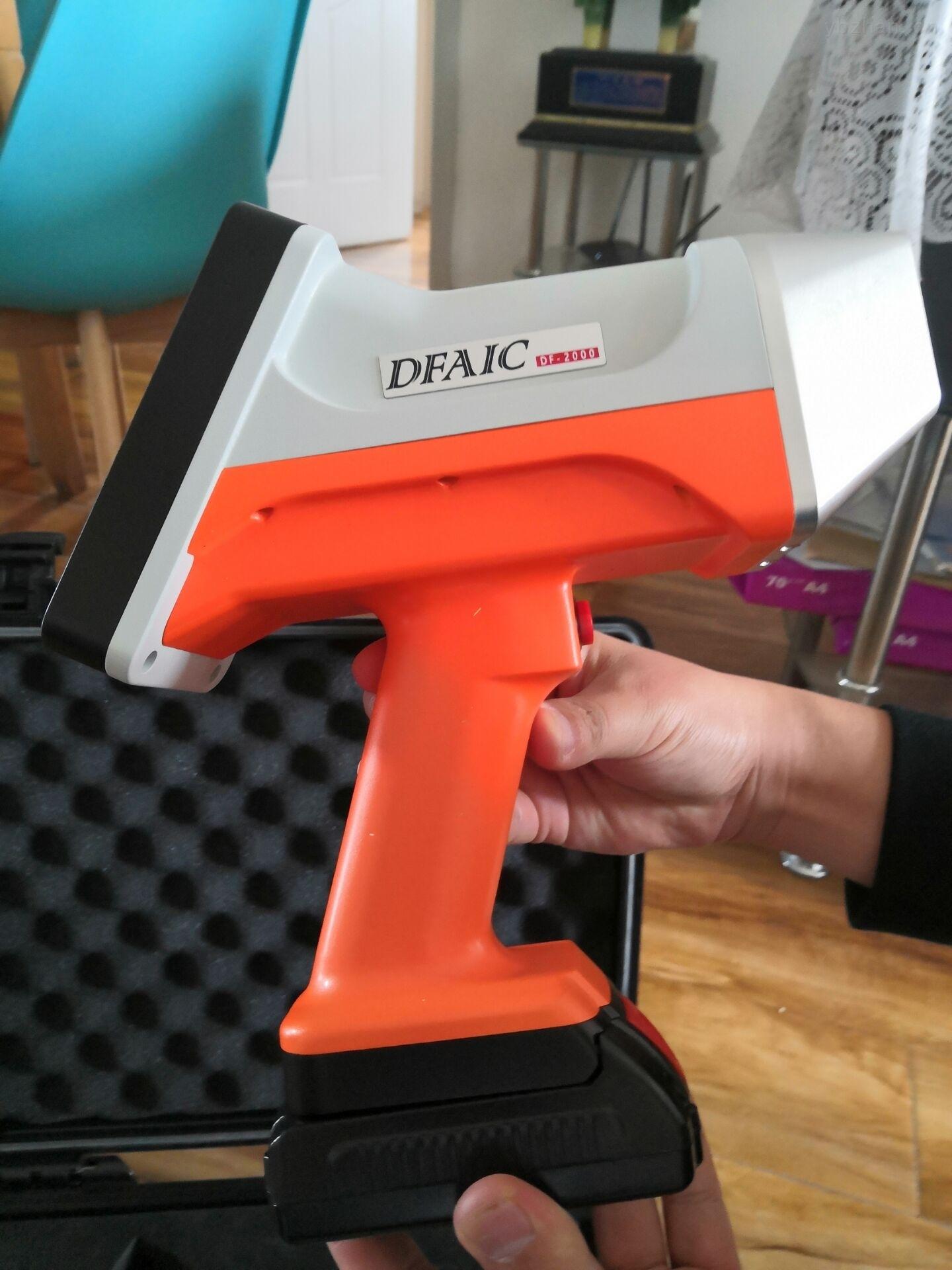 DF-200-東儀新款DF-2000能量色散型X熒光光譜儀
