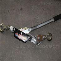 承装承修承试电力资质设备-紧线器规格