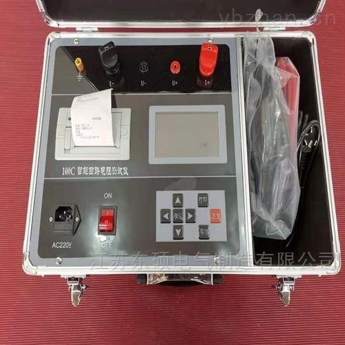 五级承试设备-100A智能回路电阻测试仪