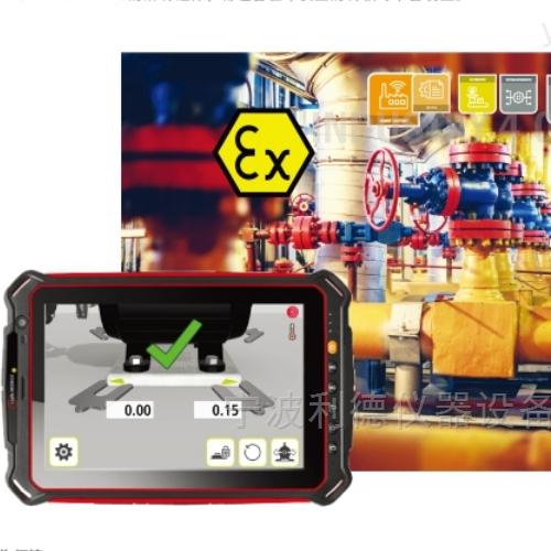 FIXTURLASER礦用型本安防爆激光對中儀EXO