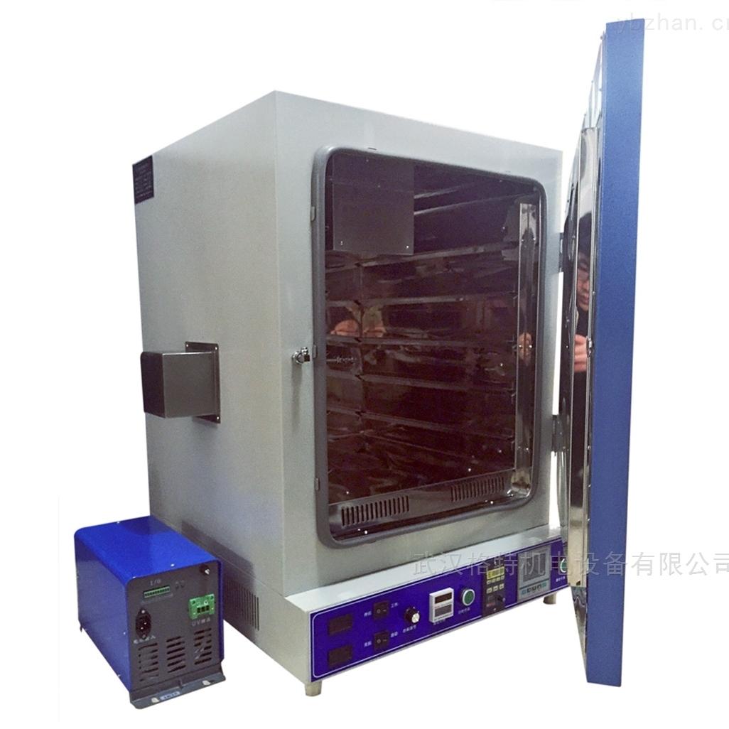 采购高温紫外固化箱