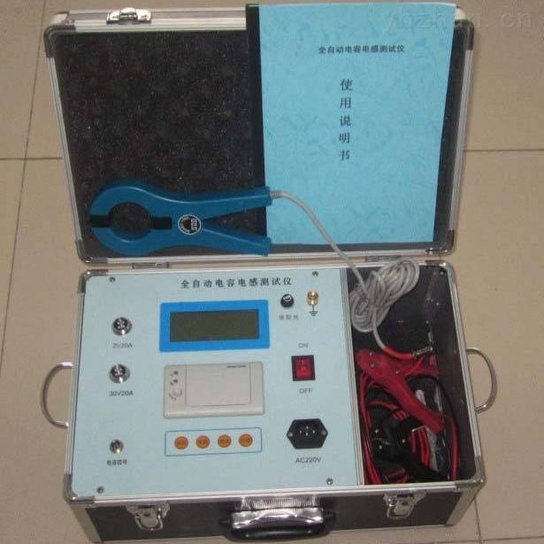电网电容电流测试仪制造厂家