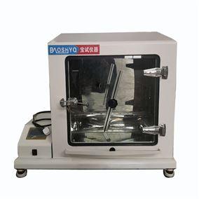 ISO6270-2标准冷凝水试验箱