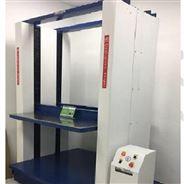 遼寧進口數控包裝件抗壓強度試驗機