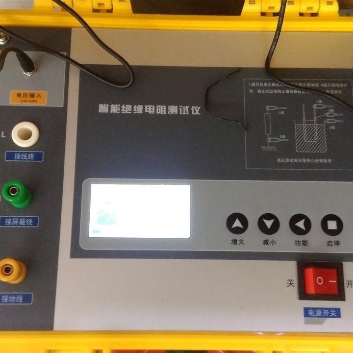 发电机绝缘电阻测试仪制造厂家