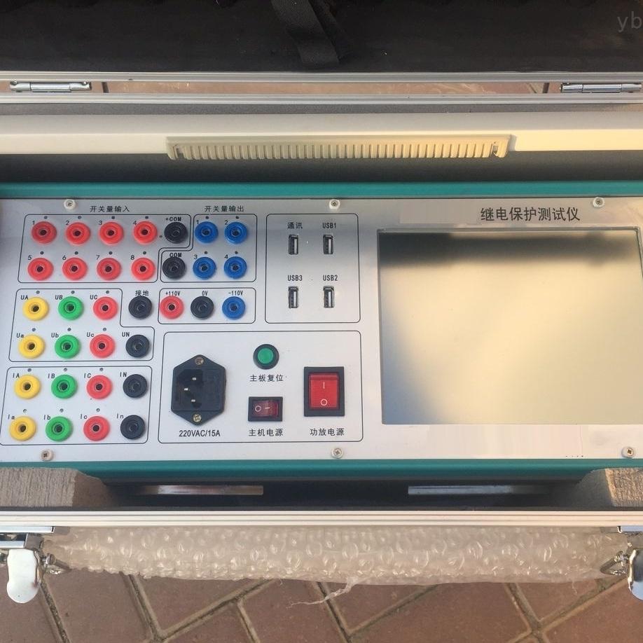 电力承装三级继电保护测试仪